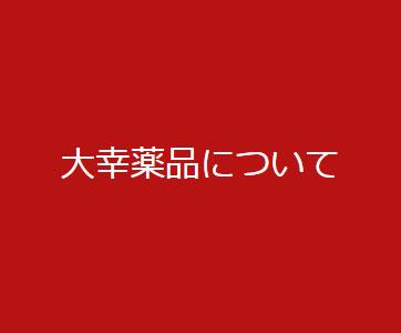 /common/img/bnr_brand01.jpg